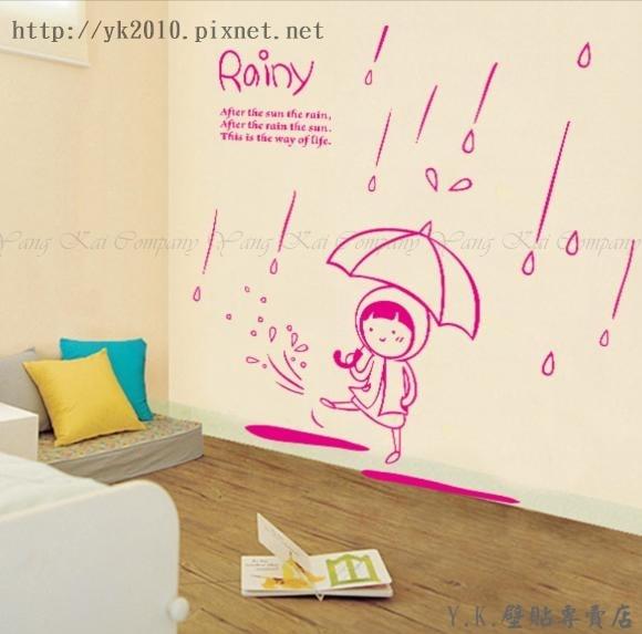 Y2-026B下雨天可愛小女孩-1壁貼.jpg