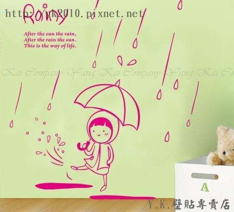 Y2-026B下雨天可愛小女孩-2壁貼.jpg