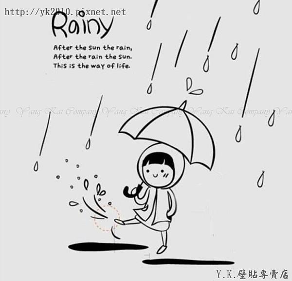 Y2-026B下雨天可愛小女孩-3壁貼.jpg