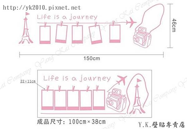 MM-090旅途生活壁貼.jpg