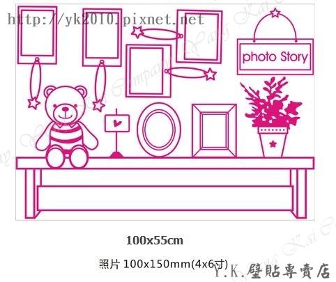 MM-151照片牆-2壁貼.jpg