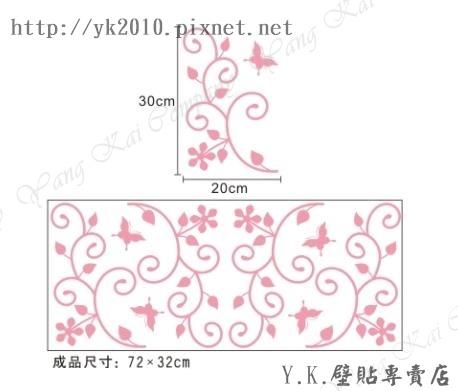 MM-116角框花-2壁貼.jpg