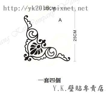 MM-184B復古花紋-1壁貼.jpg
