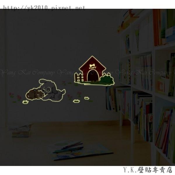 SWSTL-001-1正版韓國夜光壁貼.jpg