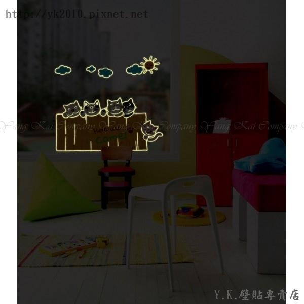 SWSTL-003-1正版韓國夜光壁貼.jpg