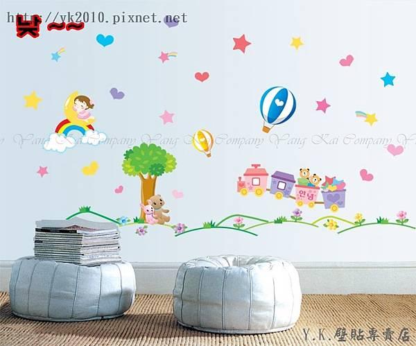 WIDS-202-2正版韓國夜光壁貼.jpg