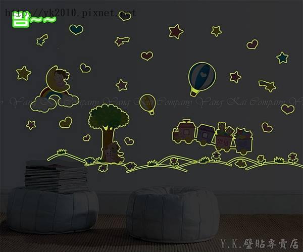 WIDS-202-3正版韓國夜光壁貼.jpg