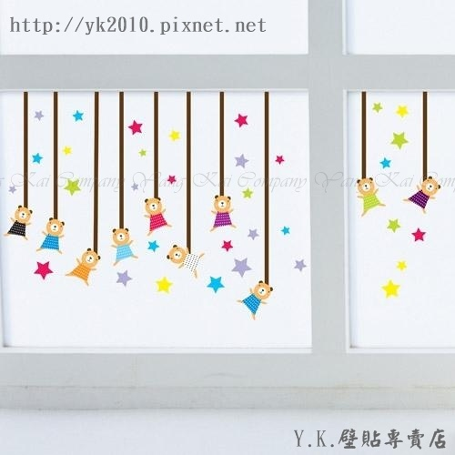 WIDS-204-1正版韓國夜光壁貼.jpg