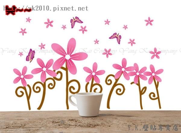 WIDS-306-1正版韓國夜光壁貼.jpg