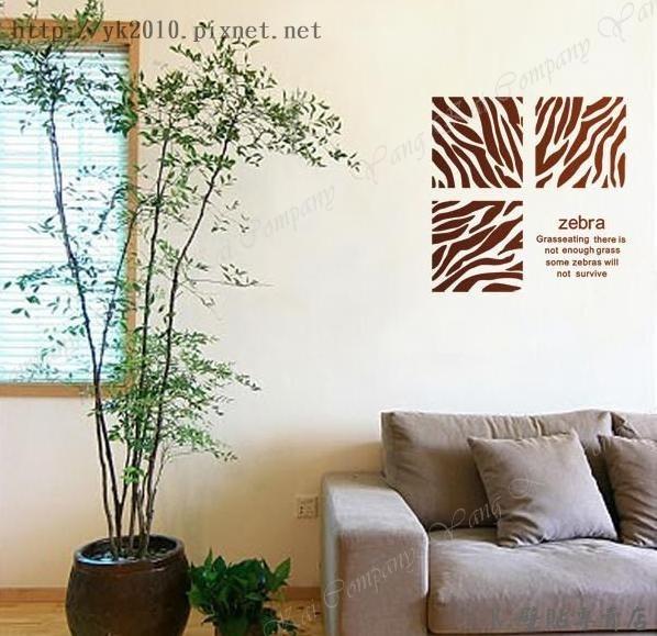 MM-189斑馬紋壁貼.jpg