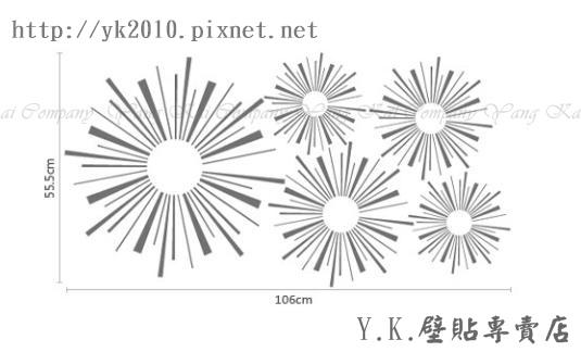 F-018射線藝術-4壁貼.jpg