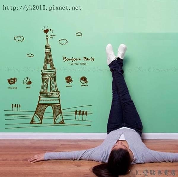 Y2-015早安巴黎 -2壁貼.jpg