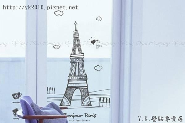 Y2-015早安巴黎壁貼.jpg