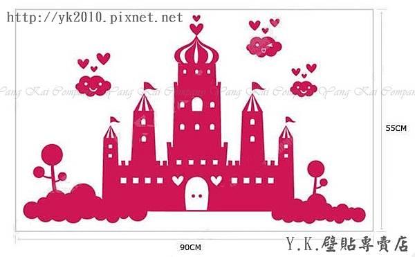 F-002戀愛城堡-1壁貼.jpg