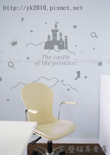 F-012公主城堡-2壁貼.jpg