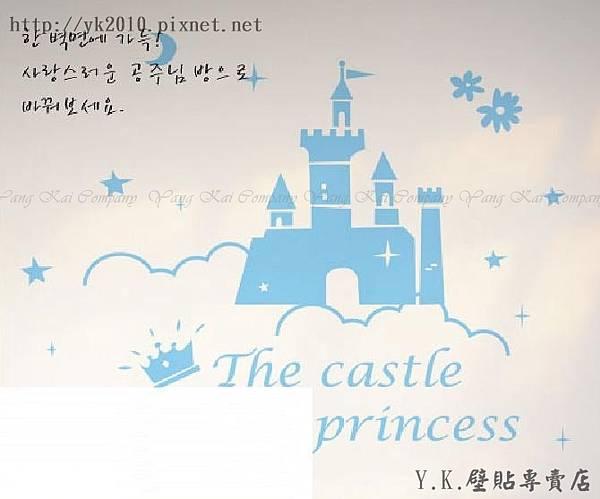F-012公主城堡-3壁貼.jpg
