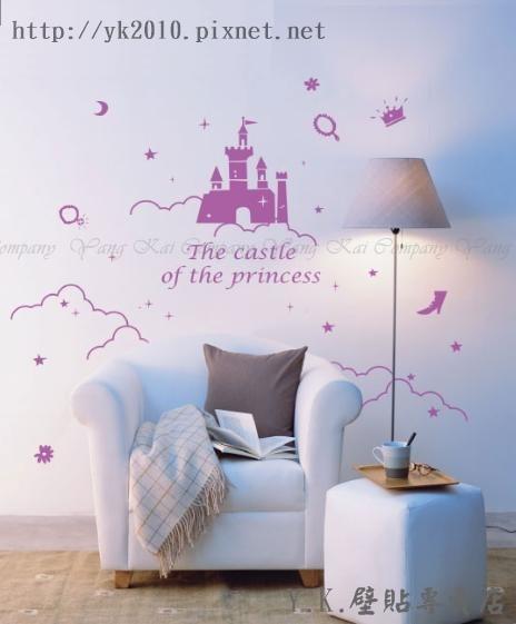 F-012公主城堡-4壁貼.jpg