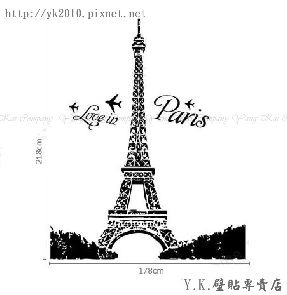 F-049 LOVE IN PARIS-1壁貼.jpg