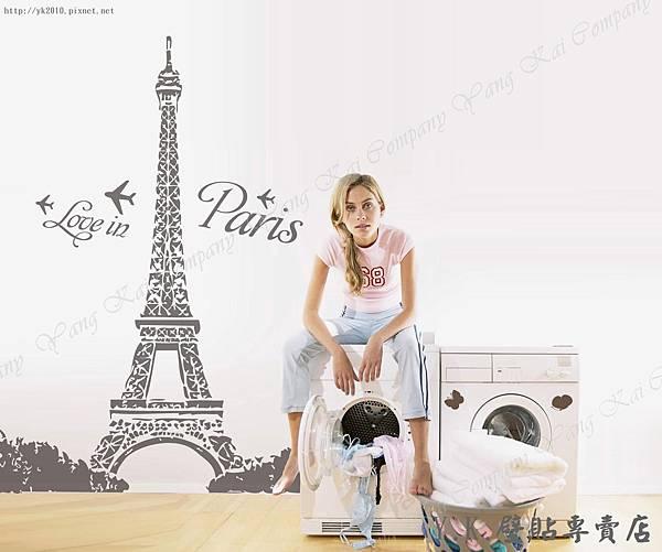 F-049 LOVE IN PARIS壁貼.jpg