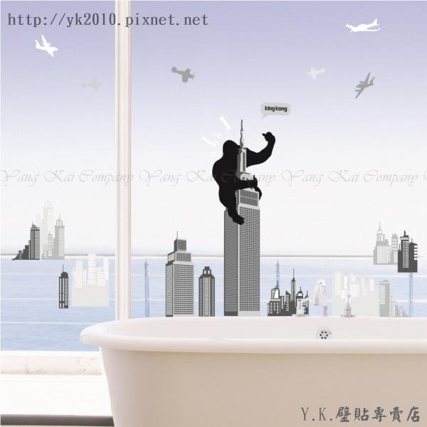 KR-55正版韓國壁貼.jpg