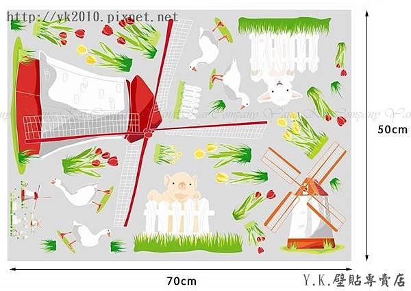 KR-56-1正版韓國壁貼.jpg