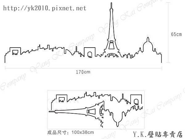 MM-074巴黎掠影-2壁貼.jpg