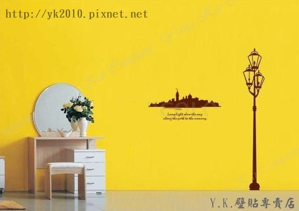 MM-084彼岸城堡-2壁貼.jpg