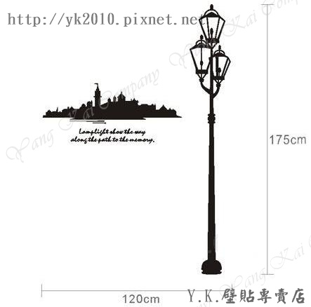 MM-084彼岸城堡壁貼.jpg