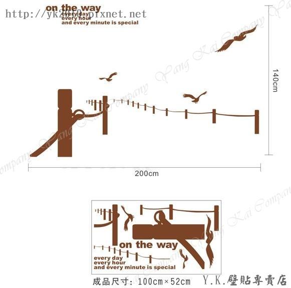 MM-121小路-1壁貼.jpg