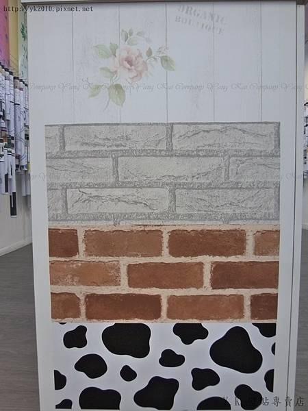 P1050527-tile韓國壁貼.jpg