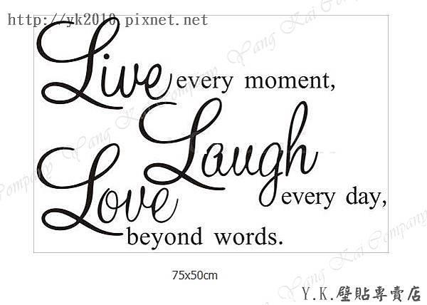 MM-152S笑對人生-2壁貼.jpg