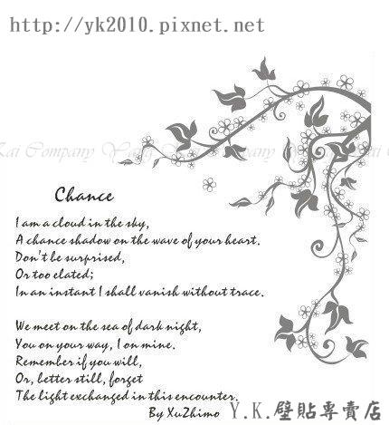 Y2-013M偶然-徐志摩浪漫英文詩-1壁貼.jpg
