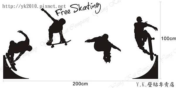 MM-003滑板高手-1壁貼.jpg
