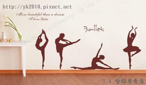 MM-027芭蕾-1壁貼.jpg