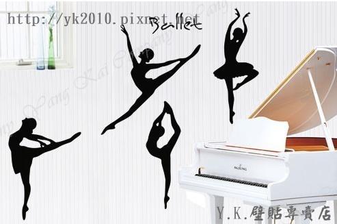 MM-027芭蕾壁貼.jpg