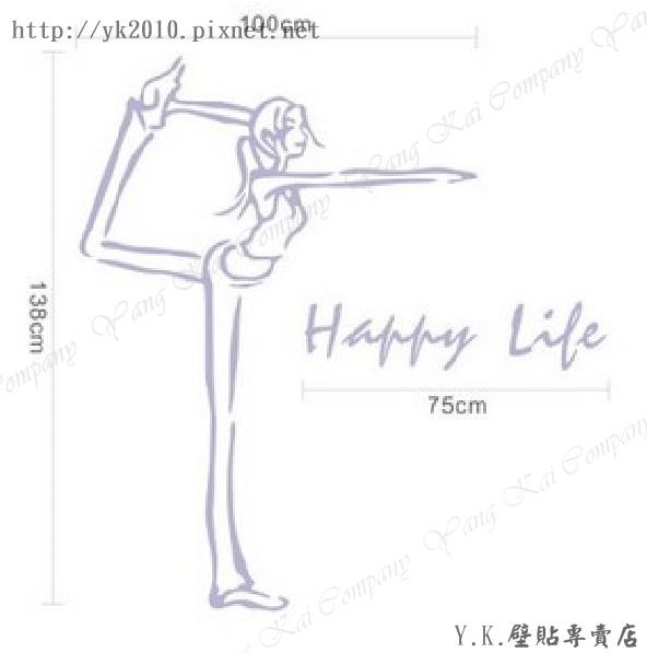 MM-178瑜珈-1壁貼.jpg