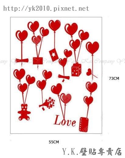F-113紅紅的愛-1壁貼.jpg