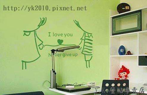 MM-076愛你到永遠-1壁貼.jpg