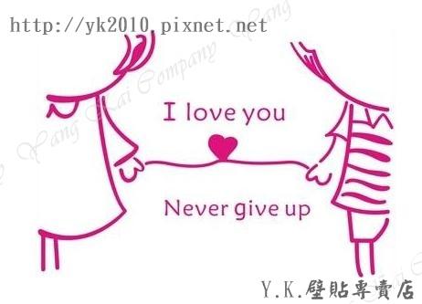MM-076愛你到永遠-2壁貼.jpg