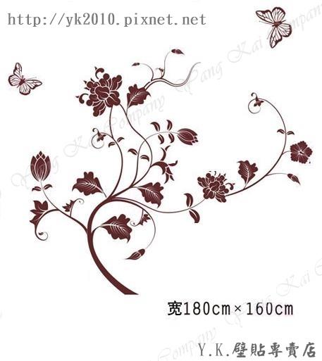 MM-041蝶戀花-2壁貼.jpg