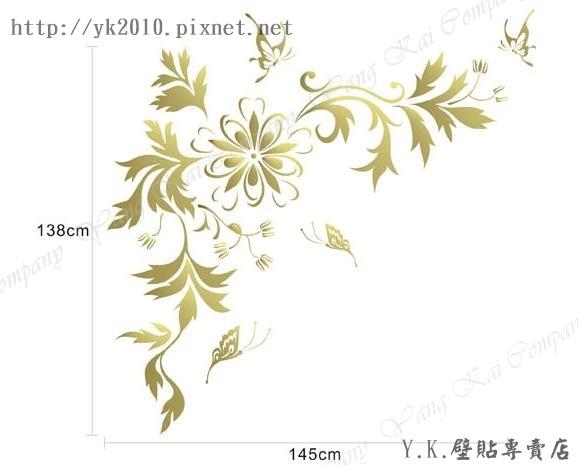 MM-146金色玲瓏-2壁貼.jpg