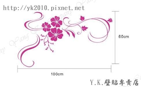 MM-187薔薇-1壁貼.jpg