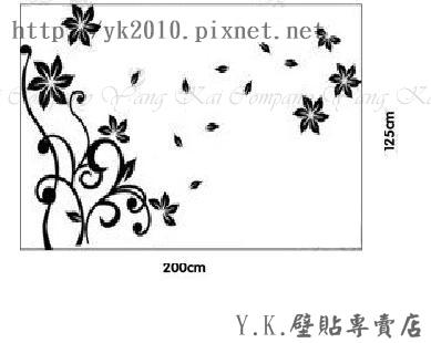 Y2-029M水中花壁貼.jpg