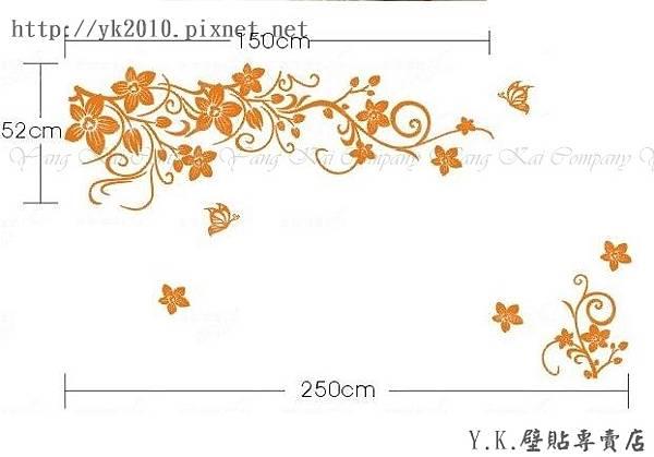 Y2-032M花藤之戀壁貼.jpg