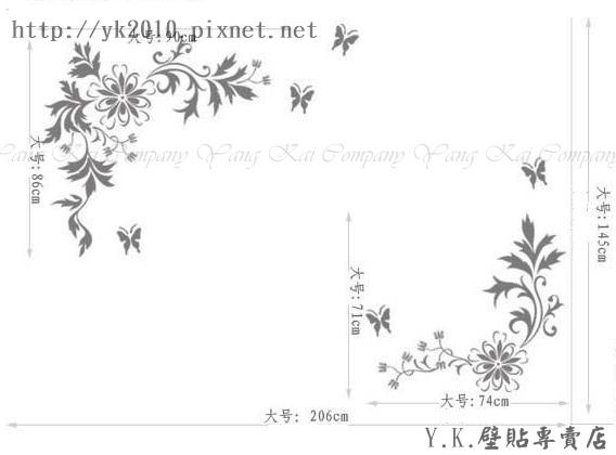 Y2-034花朵壁貼.jpg