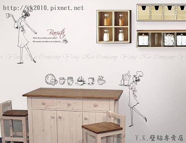 ECO-038-3正版韓國壁貼.jpg
