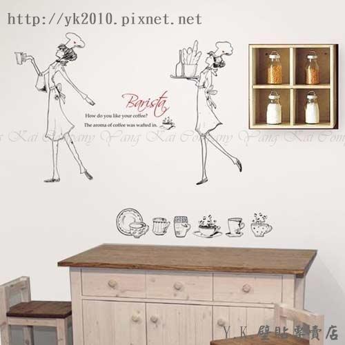 ECO-038-4正版韓國壁貼.jpg