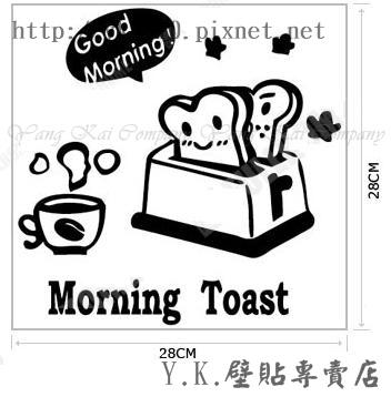 FM-015早餐好心情壁貼.jpg