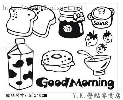 MM-004面包-1壁貼.jpg