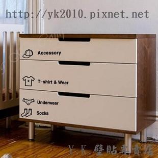 MM-007衣櫃分類貼-1壁貼.jpg